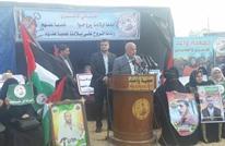 حملة اعتقالات بالضفة ووقفة تضامنية مع الأسرى في غزة