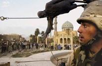 """علماء بخدمة """"CIA"""".. غزو العراق والحرب العالمية الثانية أنموذجا"""