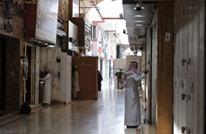 إبسوس: العالم في الاتجاه الخاطئ والسعوديون قلقون من الضرائب