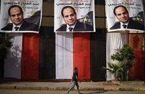 هكذا يرى سياسيون مستقبل مصر في الولاية الثانية للسيسي
