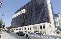صافي الاستثمار الأجنبي المباشر في الأردن يهوي 56 بالمئة