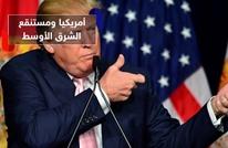 الأمريكيون يغرقون الشرق الأوسط في الرعب والفوضى.. وفقا لما هو مخطط له!