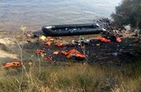 موت 6 مهاجرين غير شرعيين وإصابة 10 شمال المغرب
