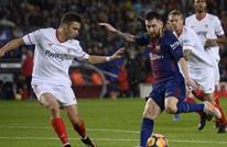 الاتحاد الإسباني يعلن عن حكم مواجهة نهائي كأس الملك