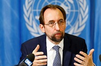 مفوض حقوق الإنسان: العالم قدم إدانات واهنة لمجزرة دوما