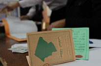 عشرات رؤساء البلديات بالجزائر يرفضون الانتخابات الرئاسية