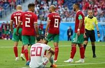 ضربة موجعة للمنتخب المغربي قبل كأس أفريقيا بمصر