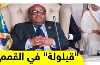 لماذا ينام الرؤساء في كل قمة عربية؟