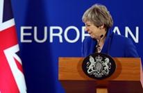 صحيفة: توقعات باستقالة رئيسة وزراء بريطانيا الجمعة