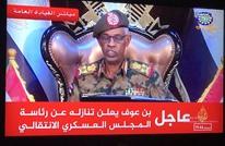 آلاف السودانيين في الخرطوم يحتفلون بتنحي ابن عوف (شاهد)