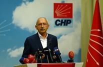 تحقيق عن علاقة أكبر أحزاب المعارضة التركية بواشنطن يُثير جدلا