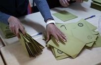 هكذا وصفت المعارضة قرار إعادة انتخاب رئيس بلدية إسطنبول