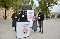 مسلمون ينظمون فعالية ضد الأحكام المسبقة تجاههم بالنمسا