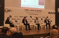 محفزات وتسهيلات لجذب المستثمرين العرب إلى تركيا