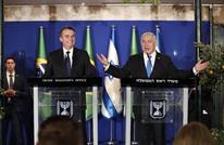 """رئيس البرازيل يوضح حديثا له عن """"المحرقة"""" بعد غضب إسرائيلي"""