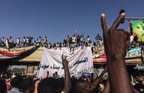 هل تنجح أطراف سودانية بالاستئثار بالمشهد السياسي؟