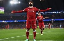 صلاح يُوقع هدفا عالميا ويقود ليفربول لفوز ثمين (شاهد)