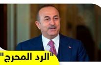 أوغلو يذكر فرنسا بمجازرها في الجزائر ردا على مزاعم إبادة الأرمن