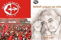 عدوان 1956 وهزيمة 67 ومسيرة النضال القومي في فلسطين