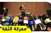 هل ينجح عسكر السودان في كسب ثقة الثوار أم ينقلبوا على إرادتهم؟