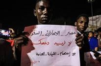 هل بدأ السيسي بنقل خبرته للقضاء على الثورة السودانية؟