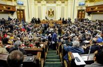 خاص: برلمان مصر يعقد جلسة لتمرير التدخل العسكري في ليبيا