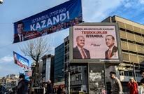 اتفاق على مناظرة بين مرشحي رئاسة بلدية إسطنبول