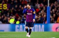 ميسي يقود برشلونة لإخراج يونايتد من دوري الأبطال