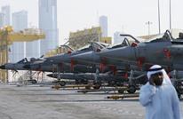 شركة أسلحة أمريكية تخشى إلغاء صفقة كبيرة مع السعودية
