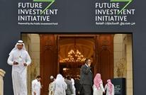 """""""السيادي السعودي"""" يستثمر مئات ملايين الدولارات بصندوق إسلامي"""