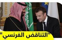 تحقيق يكشف استعمال السعودية أسلحة فرنسية لقتل المدنيين في اليمن