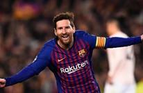 ميسي يُتوج بجائزة أفضل لاعب في الأسبوع بدوري الأبطال