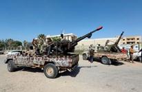 قوات الوفاق تسيطر على مركز قوات حفتر بمدينة غريان (شاهد)