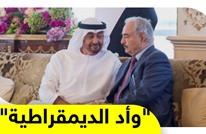 حكومة الوفاق لا تتوانى عن توجيه اللوم علنا للدول الداعمة لحفتر
