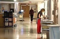 مستشفى بوسطن يقاضي أميرا سعوديا بـ3.5 مليون دولار