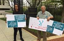 دعوات للمصريين في الخارج للبس الأسود وحمل النعوش أمام السفارات