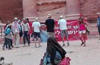 زيادة أعداد السياح الإسرائيليين لمصر والأردن بعيد الفصح
