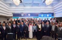 4 دول خليجية تشارك في ملتقى استثماري بتركيا (صور)