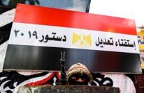 """""""عربي21"""" ترصد ملامح بدء استفتاء الدستور بمصر (شاهد)"""