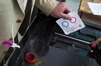 تواصل التصويت على التعديلات بمصر.. والإقبال لم يتجاوز 2%