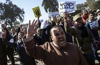 """حملة """"باطل"""" المصرية: وحّدنا الجميع على هدف واحد"""