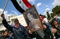"""عراقيون يهتفون """"بالروح بالدم نفديك يا صدام"""" ببغداد (شاهد)"""