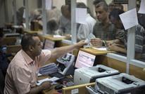استمرار صرف نصف الراتب لموظفي السلطة الفلسطينية