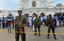 """""""مسلمي سريلانكا"""" يدين تفجيرات الكنائس ويعرض المساعدة"""