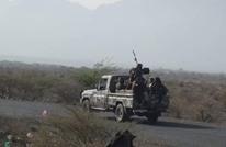 الجيش اليمني يقترب من قطع خطوط إمداد الحوثيين بالضالع