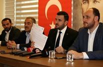 هكذا اكتسح أردوغان بلديات فرعية بمدن كبرى خسرها (خارطة)