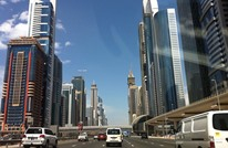 """دبي تغلق البارات والنوادي الليلية بعد تفشي """"سلالات كورونا"""""""