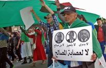 القضاء الجزائري يستدعي مدير الأمن الوطني السابق ونجله