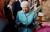 """إليزابيث"" تحتفل بعيد ميلادها الـ93 ونشر فيديو نادر (شاهد)"