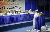 """ما هو مصير """"المؤتمر الوطني السوداني"""".. حَل أم تغيير وجوه؟"""